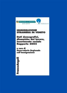 CoverRapporto2005